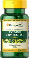 Масло примулы (Примула) 500 мг, с ГЛК