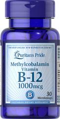 Метилкобаламин Витамин B-12