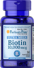 Биотин (Витамин B-7) 10000 мкг